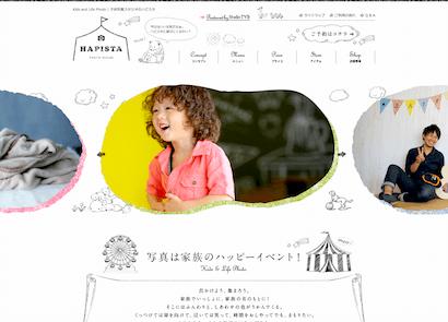 happy-photo-studio