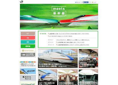 jreast-shinkansen