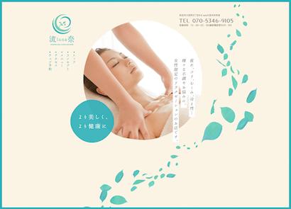 luna-lymphcare