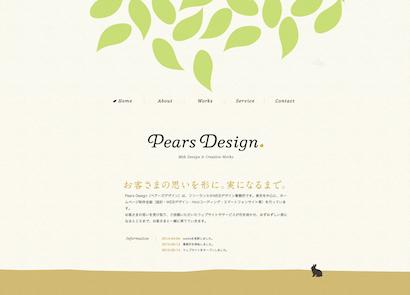 pears-design