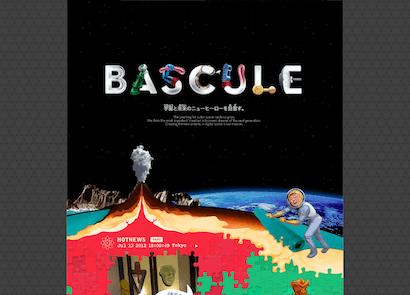 bascule-Inc