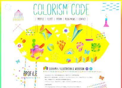colorism-code