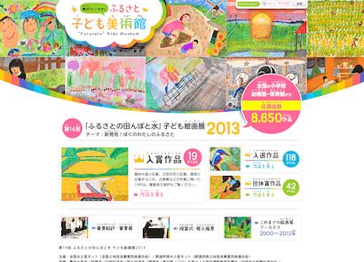 kidsmuseum