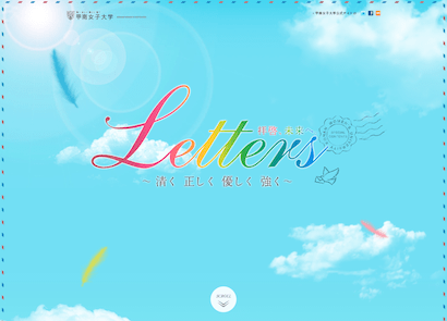 letters-konan