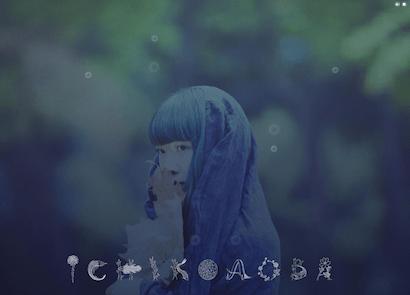 ichikoaoba