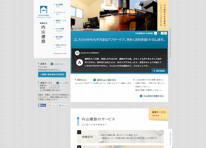 uchiyama-cc