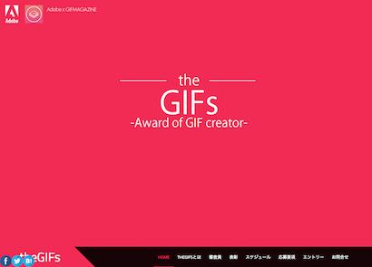 the-gifs-award-of-gif-creator