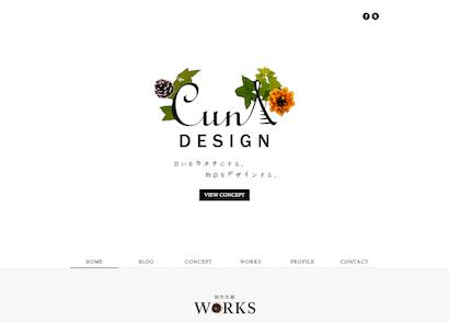 cuna-design