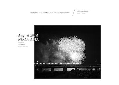 kenji-okabe-photography