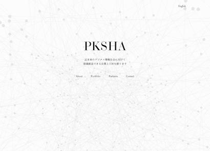 pksha-inc