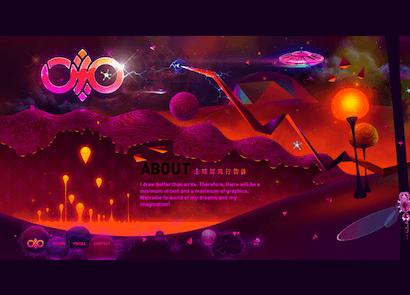 ufo-design
