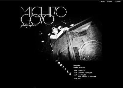 michito-goto-photographer