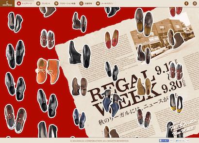 regal-week-2014