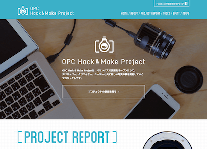 opc-hack-make-project