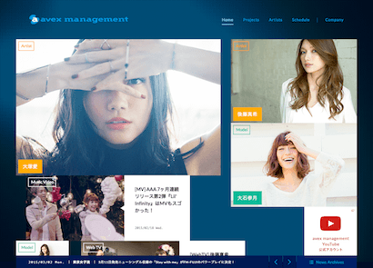 avex-management-web